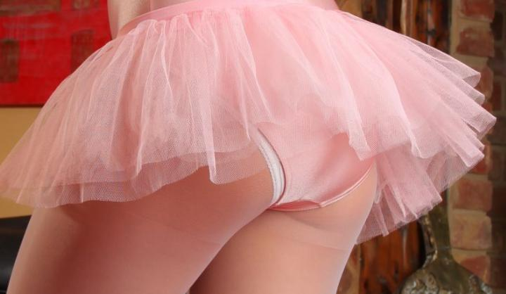 Cute Ballet Girl Ass