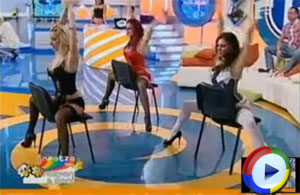 Romania TV Dancing Girls