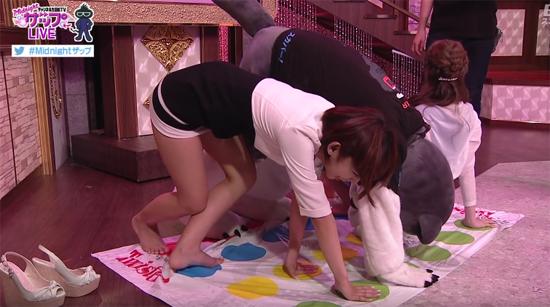 Girls Playing Upskirt Twister